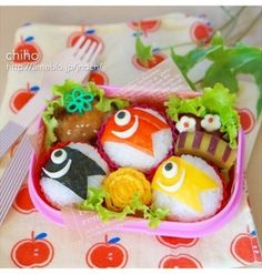 ice cream cone bento - Love the idea but make sure to use organic and minimally processed foods!happy ice cream cone bento - Love the idea but make sure to use organic and minimally processed foods! Cute Bento Boxes, Bento Box Lunch, Box Lunches, Cute Food, Yummy Food, Japanese Food Art, Japanese Lunch, Japanese Style, Bento Kids