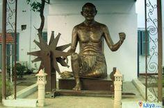 Mahatma Gandhi Smriti, Tees January Marg, New Delhi, India Birla House : a museum dedicated to Mahatma Gandhi. iJiya TAG :8236475