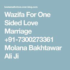 191 Best Dua For Love images in 2019   Dua for love, Ali, Wings