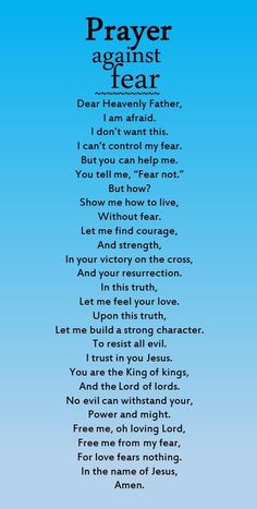 Prayer for fear