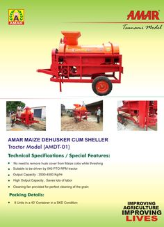 Amar Maize Dehusker Cum Sheller - PTO Tractor Model . Model Tsunami - NO NEED TO REMOVE HUSK WHILE THRESHING Agricultural Implements, Tsunami, Tractors, Ulzzang Girl, Group, Model, Agricultural Tools, Scale Model