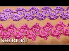Crochet Lace Braid Ribbon Tape Tutorial 31 Crochet Cluster - Home Crochet Belt, Crochet Shell Stitch, Crochet Lace Edging, Crochet Leaves, Crochet Bracelet, Freeform Crochet, Irish Crochet, Double Crochet, Crochet Stitches