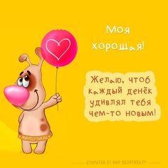 Прикольные и веселые картинки для подруги ко дню рождения
