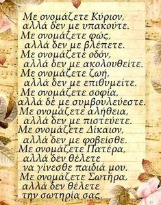 I Pray, Christ, Faith, God, Quotes, Greece, Dios, Quotations, Allah
