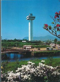 旧 五稜郭タワー