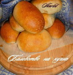 Баловство на кухне: Постное тесто для пирогов, пирожков, хот-дога, гамбургеров