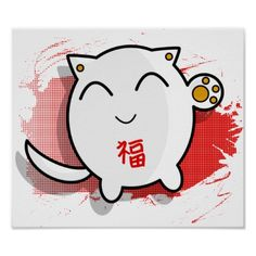 chinese lucky cat tattoo simple - Google Search