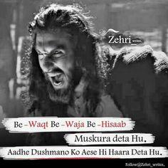 {TOP} dhansu boys attitude status in hindi, badmash boy attitude status in hindi Bad Words Quotes, Bad Boy Quotes, Dope Quotes, Crazy Quotes, Badass Quotes, Attitude Quotes For Boys, Good Attitude, Attitude Status, Positive Attitude