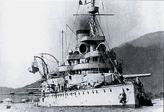 Austro - Hungarian coastal defence ship SMS Wien (Vienna): this class of 3 dated from the 1890s.