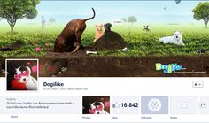 Facebook Cover Dogilike