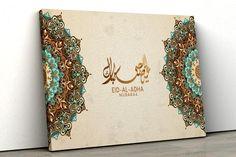 Islamic calligraphy Eid-Al-Adha Mubarak Framed Canvas Print Wall Art Framed Canvas Prints, Canvas Frame, Wall Art Prints, Eid Al Adha, Adha Mubarak, Abstract Canvas, Canvas Art, Word Poster, Islamic Calligraphy