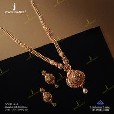 Get In Touch With us on Gold Chain Design, Gold Ring Designs, Gold Wedding Jewelry, Gold Jewellery, Bridal Jewelry, Women Jewelry, Ladies Jewelry, Jewelry Sets, Antique Jewellery Designs