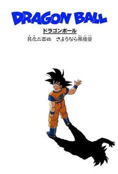 Adiós Goku.