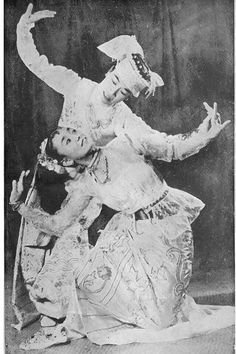The famous dancers Shwe Mann U Tin Maung and Daw Aung Than Tin.Photo from  Hlaing Min Latt's fb.