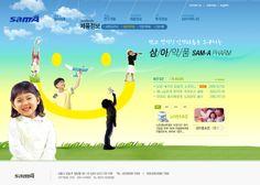 200507_삼아약품시안