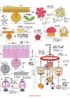 "Photo from album ""Lady Boutique Series on Yandex. Crochet Symbols, Crochet Doily Patterns, Granny Square Crochet Pattern, Crochet Diagram, Amigurumi Patterns, Crochet Mickey Mouse, Crochet Disney, Crochet Doll Clothes, Crochet Dolls"