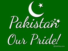 Pakistan Independence Day, Happy Independence Day, Pakistani Wallpaper, 14 August Dpz, Pakistan Quotes, August Wallpaper, Pakistan Zindabad, Islamic Quotes Wallpaper, Daily Inspiration Quotes