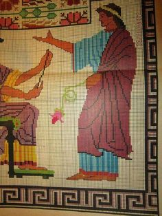 Cross Stitch Embroidery, Cross Stitch Patterns, Traditional Tapestries, Greek Pattern, Greek Design, Ancient Greece, Projects To Try, Tapestry, Sewing