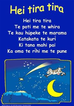 Hei tira tira Poster mum and dads song! Activities For 5 Year Olds, Learning Activities, Teaching Resources, Preschool Songs, Kids Songs, Maori Songs, Waitangi Day, Maori Patterns, Maori Designs