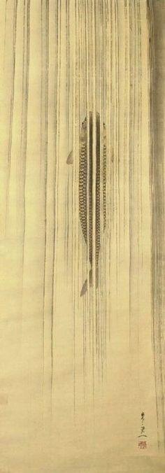 One of a pair of paintings, hanging scrolls. Carp ascending waterfall. Ink and colours on silk. by: Suzuki Kiitsu 鈴木其 Rinpa School Edo Period. e1820-1858. British Museum