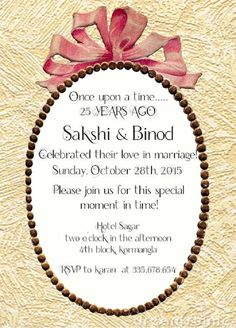 Simple 25th Wedding Anniversary Invitation From Inviteonline 25th
