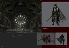 Bloodborne Concept Art - Lady Maria of the Astral Clocktower Concept Art