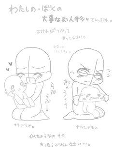 hiraiさんの手書きブログ 「人形を愛でるテンプレ」 手書きブログではインストール不要のドローツールを多数用意。すべて無料でご利用頂けます。