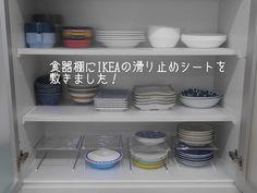 画像に含まれている可能性があるもの:室内 Clean Up, Ikea, Storage, Tableware, Kitchen, Home, Instagram, Purse Storage, Dinnerware