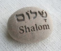 Engraved Shalom Rock  Shalom in Hebrew by sjengraving on Etsy, $25.00