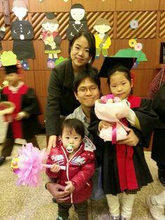 도영이 유치원 졸업식