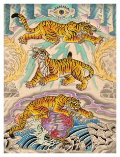 """3 Tigers Dimensions 16x21""""High Dynamic Range (HDR) PigmentsPrinted on 100% Cotton Rag"""