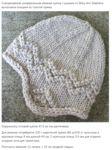 Мобильный LiveInternet North Shore Hat by Mary Ann Stephens. | Лада_Германовна - Дневник Лада_Германовна |