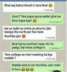 Indian WhatsApp Chats That Are Really Stupid Yet Hilariously Funny - ScoopNow Short Jokes Funny, Funny Texts Jokes, Latest Funny Jokes, Funny Jokes For Kids, Funny Jokes In Hindi, Funny School Jokes, Very Funny Jokes, Really Funny Memes, Funny Chat
