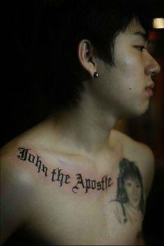 (Block B) Zico Tattoo