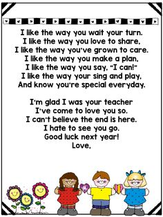 """Hello!  I was sooo excited when Debbie Clement asked a few of us if we would be willing to share her CD """"I AM WONDERFUL"""" with our class! O..."""
