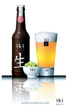 iKi BEER : la première bière bio au thé vert et agrume japonais