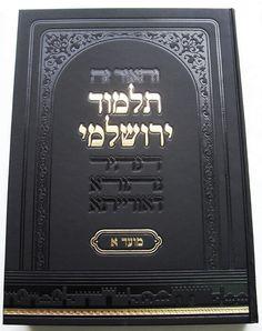 I enjoy studies Jewish law and the Talmud.