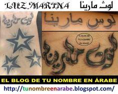 Tatuajes de nombres: Luz Marina en Arabe