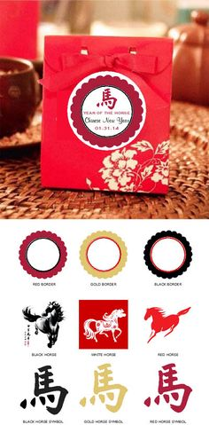 Chinese new year favors. Great design.