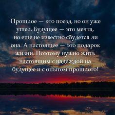 На ночь к размышлению... Доброй ночи!