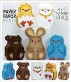 Spring Paver Favor Boxes & Cards