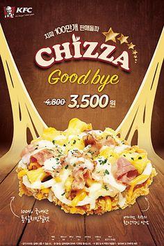 기사이미지 Food Graphic Design, Food Poster Design, Menu Design, Food Design, Cafe Shop Design, Chicken Menu, Pizza Art, Food Banner, Food Branding