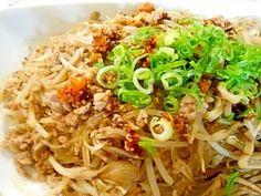 「フライパン1つで☆春雨とひき肉の中華風炒め物」フライパン1つで出来て、とてもおいしいので忙しい主婦には助かります!【楽天レシピ】