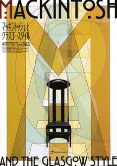 Japanese Graphic Design - Poster designed for a Charles Renee Macintosh exhibit by Shinnoske, Inc.