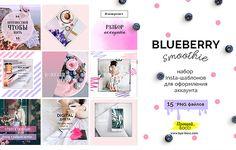 Instagram шаблоны для соцсетей Resume Design Template, Resume Templates, Instagram Banner, Self Branding, Instagram Design, Banner Design, Page Design, Presentation, Visual Identity