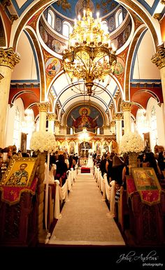 Annunciation Greek Orthodox Cathedral , Chicago IL