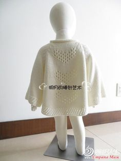 """Пуловер-пончо """"Сердечки"""" - Вязание - Страна Мам"""