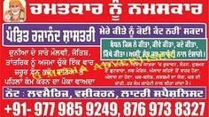 INDIA NO.1 ASTROLOGER 7 TIMES GOLD MEDLIST+919878531080