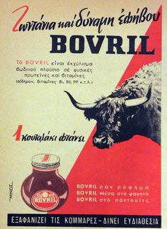 old greek ads_palies_diafimiseis_bovril