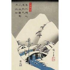 hiroshige woodblock prints   home art utagawa hiroshige a man crossing woodblock print